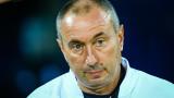Станимир Стоилов: Това е Левски, не съм очаквал толкова добре да играем