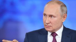 Путин се изказа за опитите на САЩ да запазят монополно положение в света
