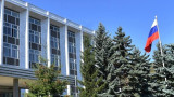 Руското посолство реагира с обиди на рехав протест в София