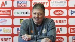 Любослав Пенев дава пресконференция преди дербито с Левски