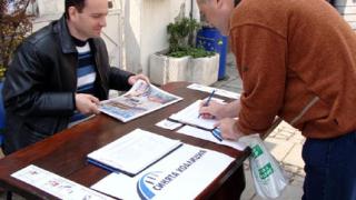 Сините с подписка срещу депутатския имунитет