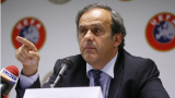 УЕФА ще накаже Манчестър Сити и ПСЖ за нарушаване на финансовия феърплей