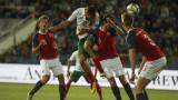 Радослав Василев: В следващия мач излизаме за победа