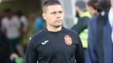 Александър Димитров: Искам да избягаме от показността, ако може и 5 фена да върнем на стадиона, ще сме доволни