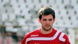 Бившият нападател на ЦСКА Килиан Шеридън ще играе в Австралия