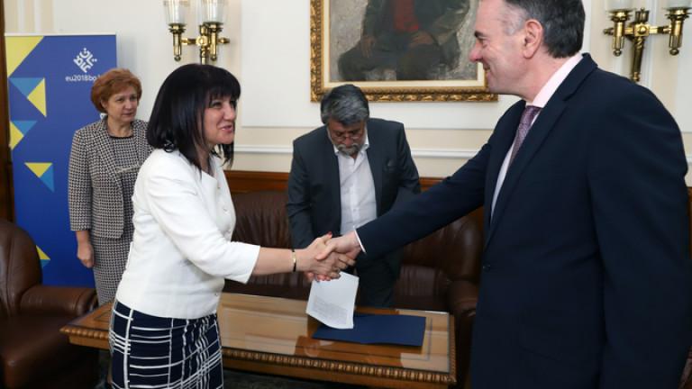 Председателят на НС Цвета Караянчева и Генералният директор на Европейския