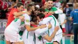 Волейболните национали си заслужиха премии