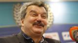 Левски с послание към Тодор Батков
