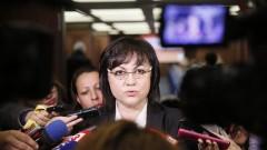 Борисов нанесъл удари върху българската национална идентичност
