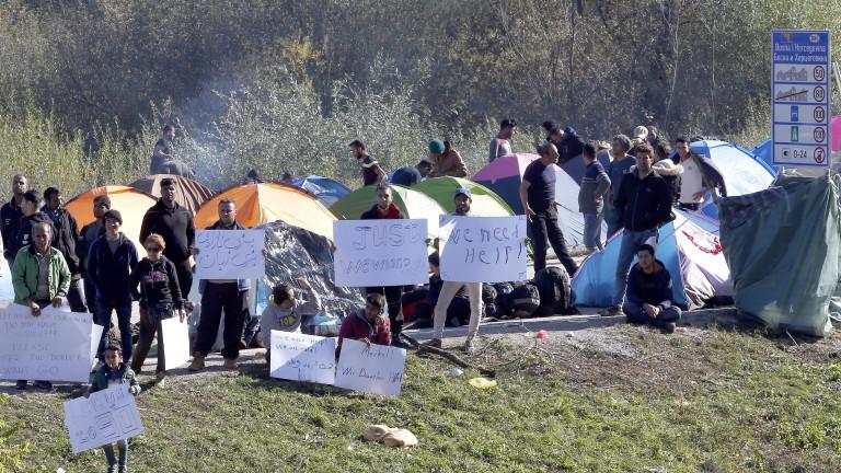 ЕК: Мигрантската криза приключи