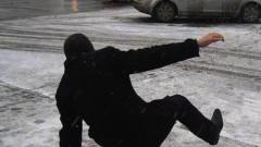 """За ден и половина ледът прати близо 270 души в Спешното на """"Пирогов"""""""