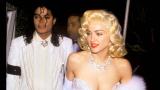Мадона направи пикантни разкрития за Майкъл Джексън