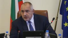 Премиерът Бойко Борисов представя приоритетите на Европредседателство пред ЕП