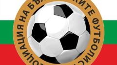 Асоциацията на българските футболисти осигурява психолог за играчите заради пандемията от COVID-19