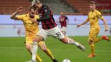 Милан се измъкна срещу корави норвежци
