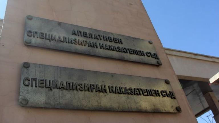 Спецсъдът разпита свидетели по делото срещу Дянков, Трайков и Прокопиев