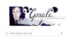 Google почете Борис Пастернак