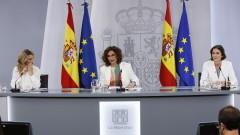 Испания приема строг закон за сексуално съгласие срещу сексуално насилие