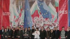 Елена Йончева оглавява листата на БСП в Хасково