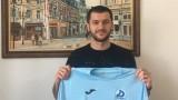 Исмаил Иса отново ще играе в Дунав