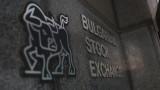 Имоти или български акции? Коя е била по-добрата инвестиция през последните две десетилетия?