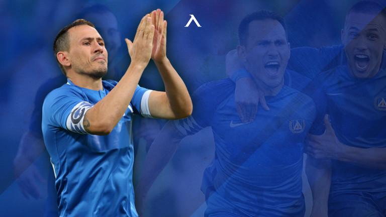 Днес своя 36-ти рожден ден празнува бившият капитан на Левски