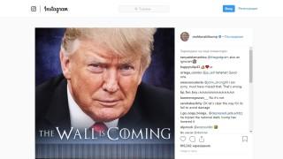 Тръмп публикува меме за стената с Мексико