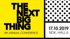 The Next Big Thing: Конференция на Bloomberg TV Bulgaria с фокус върху предизвикателствата в глобалната икономика