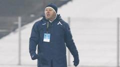Левски на Славиша вече е побеждавал ЦСКА