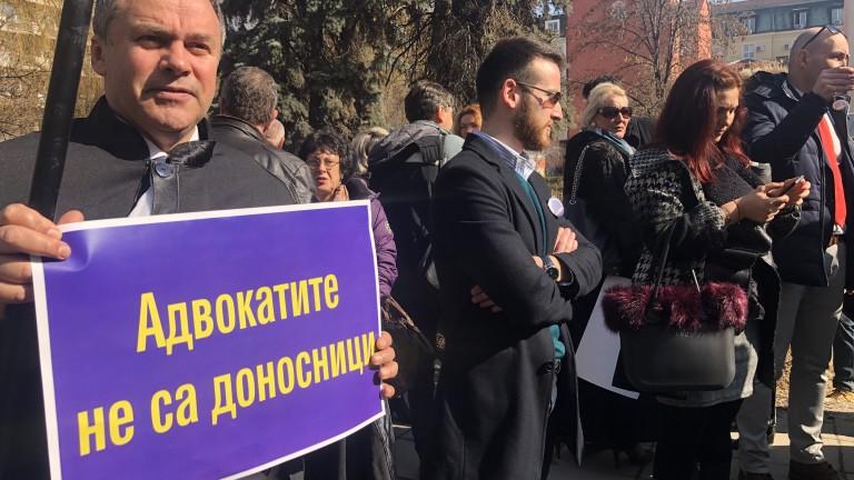 Адвокатите отново на протест, Караянчева не ги убедила