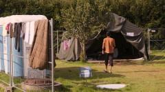 ЕК с обновен план за миграцията, укрепва способността на ЕС да защитава своите граници
