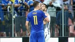 Босна идва с най-доброто на българска земя