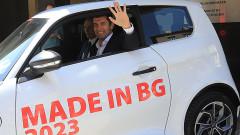 Окончателно: България ще произвежда електромобили