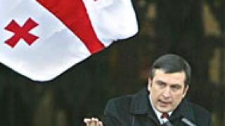 Икономическа блокада на Грузия