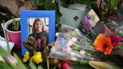 Доживотен затвор за британски полицай за отвличане, изнасилване и убийство на жена в Лондон