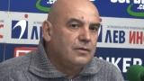 Георги Димитров: МОК се самоубива, организацията е безлична и корумпирана