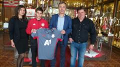 ЦСКА подкрепи малкия шампион по самбо и джудо