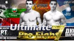 Двама световни шампиони на Ultimate Pro Fight 7
