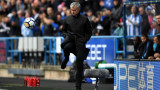 Жозе Моуриньо: Романтиката във футбола е жива