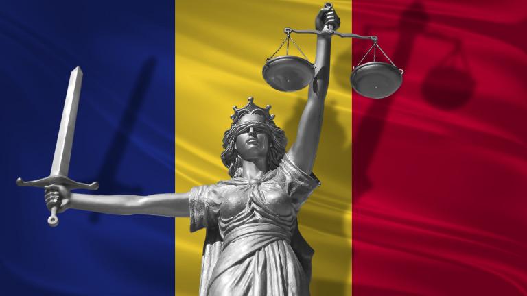 Конституционният съд на Румъния обяви, че референдумът за традиционното семейство