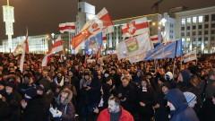 Протестиращи в Минск: Никакви съюзи с имперска Русия, не на окупацията