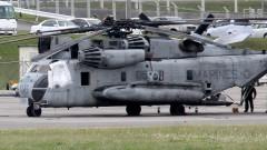 Прозорец от щатски военен хеликоптер падна в японско училище