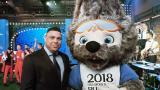 Ще успее ли Русия да приеме всички туристи на Мондиал 2018?