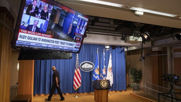 Снимка: Няма сговор между Тръмп и Русия, потвърди главният прокурор на САЩ