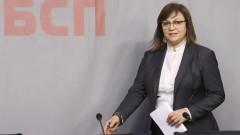 БСП се събира на жълтите павета въпреки разрешението на МЗ за Бузлуджа