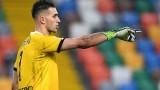 Рома ще се опита да надцака Интер за национал на Аржентина
