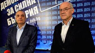 """Костов """"уволни"""" половината министри"""