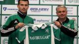 Нов в Левски с треньорска контузия