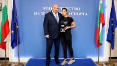 Министър Кралев връчи почетен плакет на световната шампионка за девойки в тройния скок Александра Начева