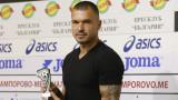 Валери Божинов може да остане в Ботев (Враца) до края на сезона